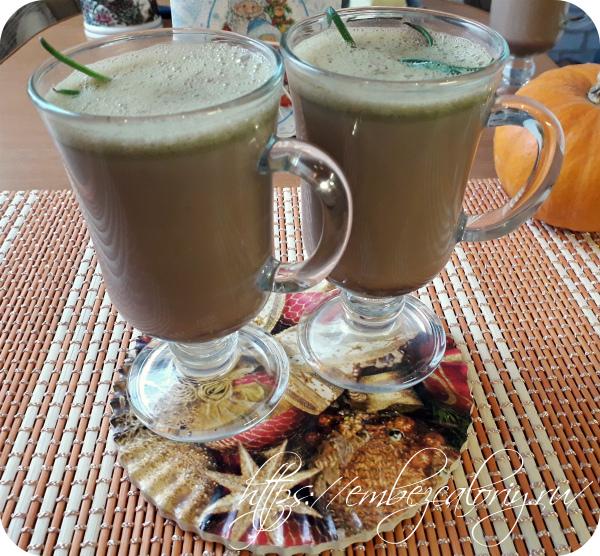 Какао тыквенное