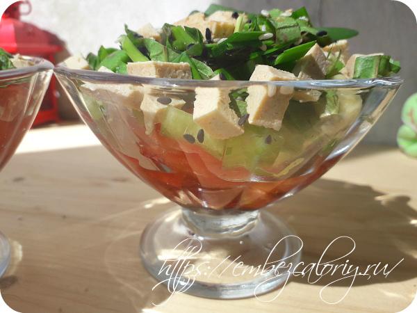 Салат из томатов с тофу