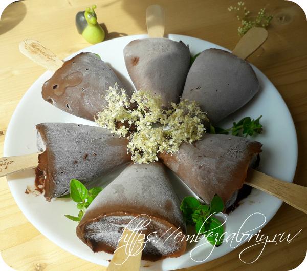 Мороженое шоколадное (веган)