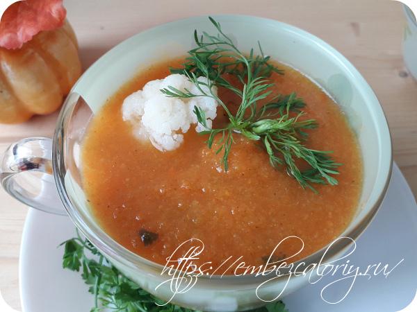 Суп пюре из моркови для вкусного детокса готов!