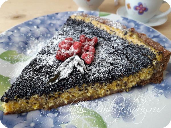 Пирог тыквенный с маком