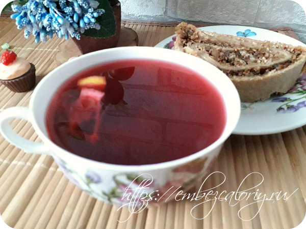 Цитрусовый чай
