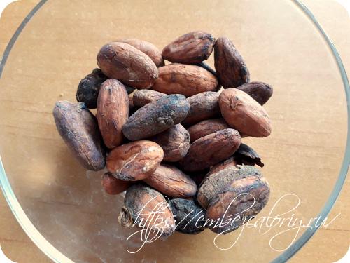 Натуральные какао бобы