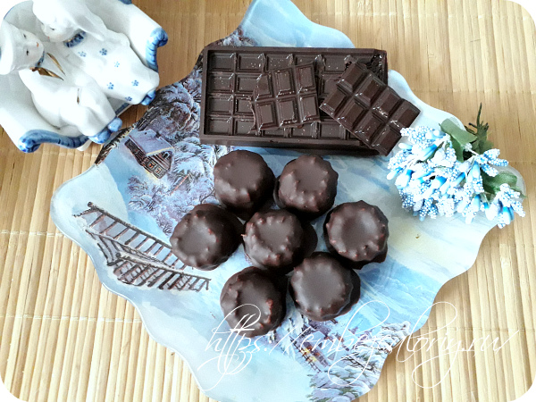 Цитрусовые шоколадные конфеты