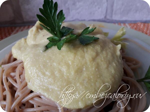 Необычный соус для спагетти