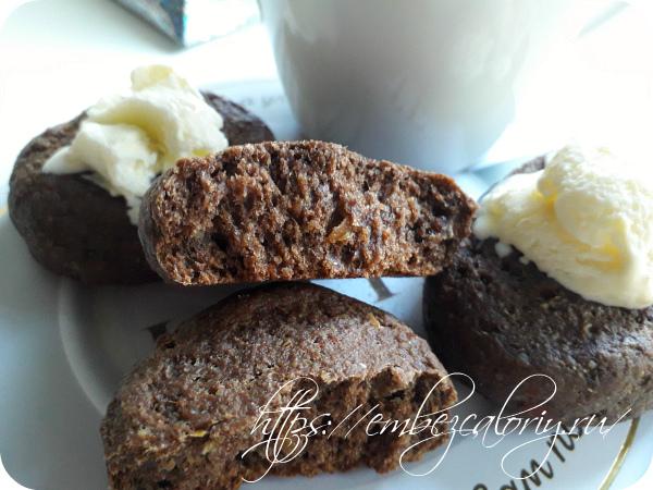 Шоколадное печенье без сахара и какао готово!