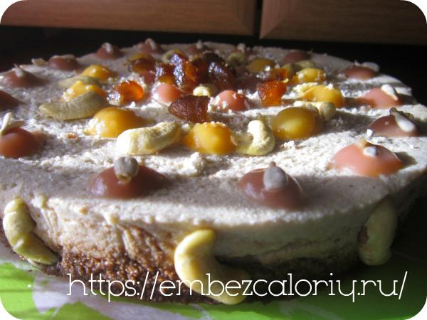 Фруктовый кешью кейк