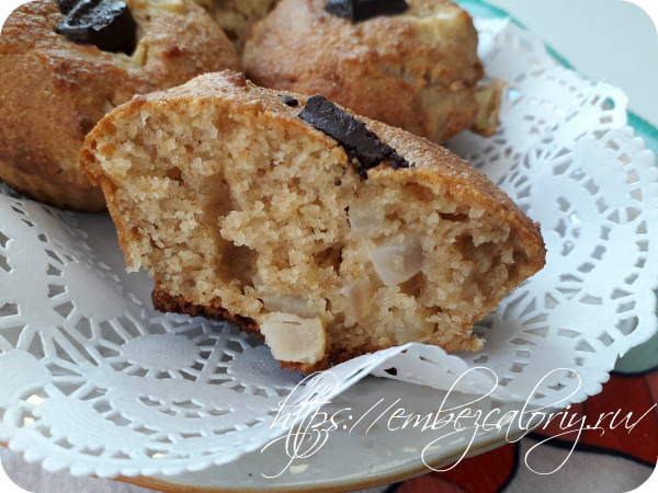 яблочные кексы с шоколадом готовы!