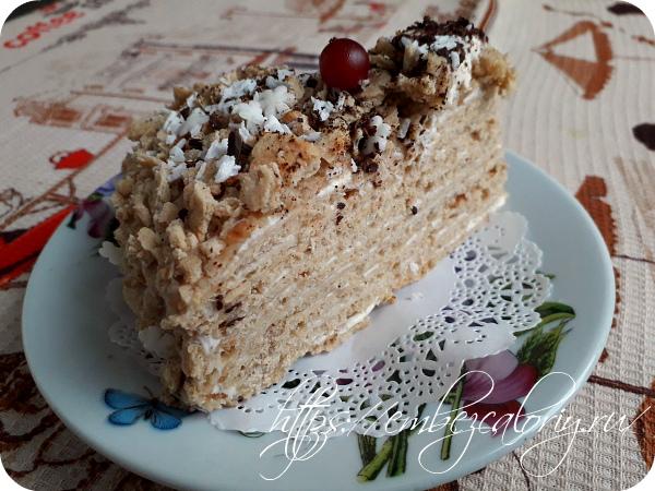Наш кофейно – медовый торт на сковороде готов!