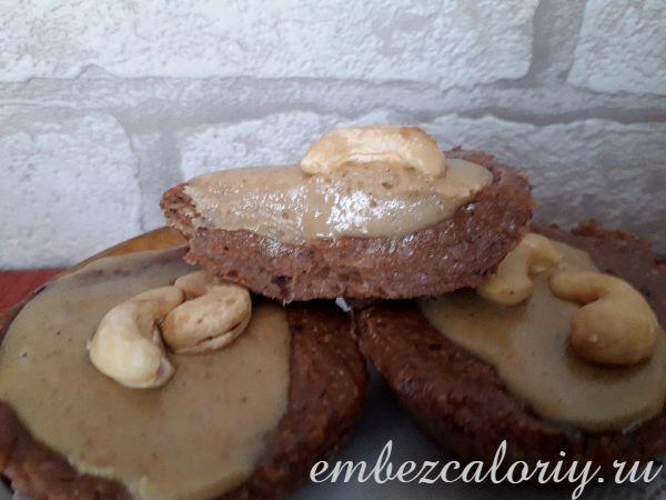 Пирожное с арахисовым урбечем готово!